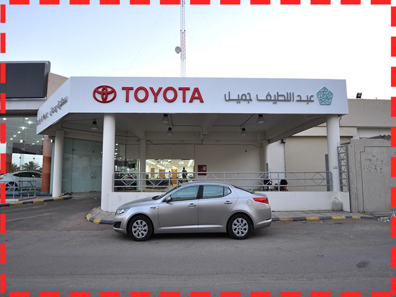 Toyota madinah